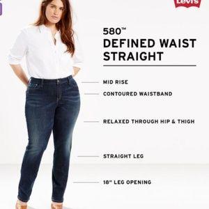 "Levi 580 Straight leg jeans mid rise stretch x 30"""